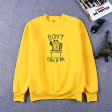 DON'T TOUGH ME Print Women Sweatshirts Casual Hoodies For Lady Girl Funny Hipster Jumper Drop Ship худи print bar hipster