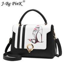 купить 2018 Crossbody Bags For Women Leather Luxury Handbags Women Bag Designer Ladies Hand Shoulder Bag Women Messenger Bag Sac A Main дешево
