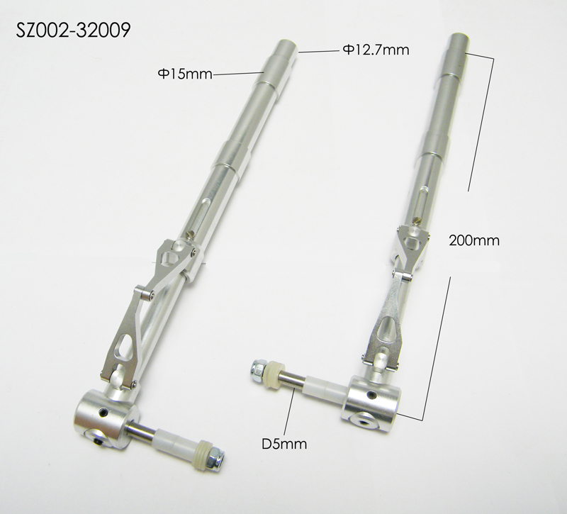 RC Airplane Accessory Metal Anti Vibration Landing Gear D12.7 200mm image