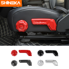 SHINEKA Interior Mouldings Car Seat Adjustment Wrench Cover Trim ABS Decorative Sequins For Jeep Wrangler JL 2018 Up Accessories citall fit for jeep wrangler jl 2018 2019 abs interior copilot seat front grab handle bar trim cover strip mouldings decoration