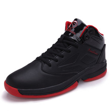New men basketball shoes high quality Breathable outdoor Athletic shoes hombre the four seasons sneakers