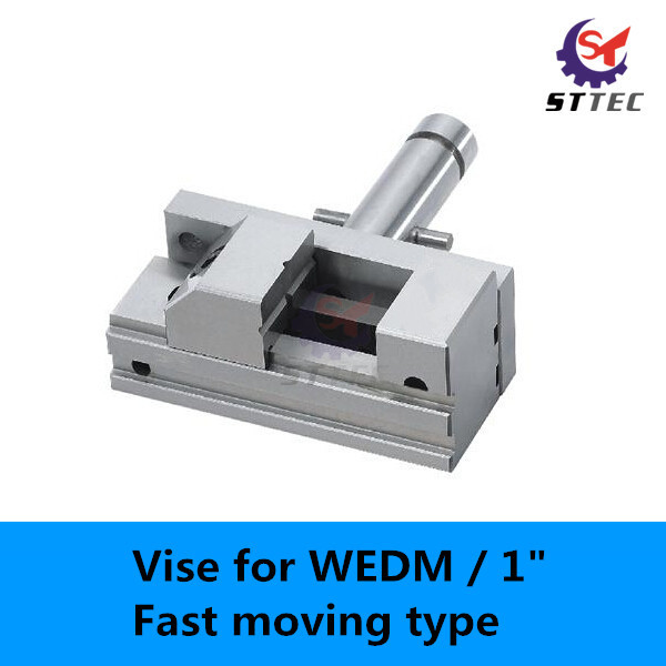 WEDM accessories spark machine vice high quality steel 1 vise for EDM spark storage bag portable carrying case storage box for spark drone accessories can put remote control battery and other parts