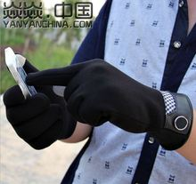 GLV958 Autumn and winter men warm touch screen mobile phone cashmere knitting font b gloves b