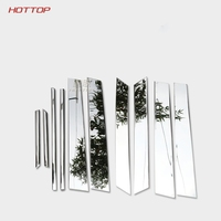 Stainless Steel reflection panel B+C column decorative sticker for subaru Outback 2017 2018 car styling