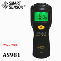 Smart Sensor AS981 Moisture Meter For Wood Cardboard Measure Contented Moisture Fast And Precise Microwave Measurement
