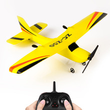 Easy Hobby Fly RC Plane 2.4G Z50 RTF 2CH EPP Foam Remote Control Airplane Model Glider Drone Outdoor Toys Boy Birthday Xmas Gift