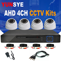 2018 new 4CH 1080P HDMI Output DVR Kit AHD CCTV System 4PCS 2.0mp Camera Indoor AHD M Video Security Surveillance System
