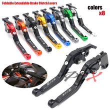 For Kawasaki Z 750 Z750 (not Z750S model) 2007 2008 2009 2010 2011 2012 CNC Aluminum Motorcycle Accessories Brake Clutch Levers