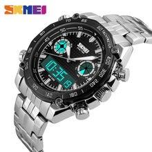 Часы наручные skmei мужские с двойным дисплеем модные спортивные