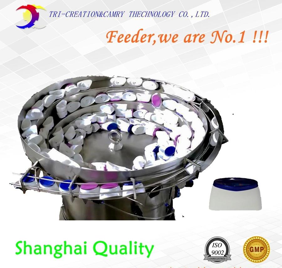bowl feeder vibratory,shampoo cap feeder,SUS304 cosmetics cap vibrate bowl feeder,800mm customizable schale bowl