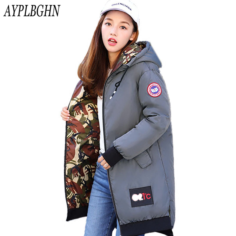 high quality Womens Winter Jackets And Coats 2017 Women Parkas Thick Warm Anorak Ladies Jacket Female Manteau Femme Outwear 7L07 womens winter jackets and coats 2016 thick warm hooded down cotton padded parkas for women s winter jacket female manteau femme