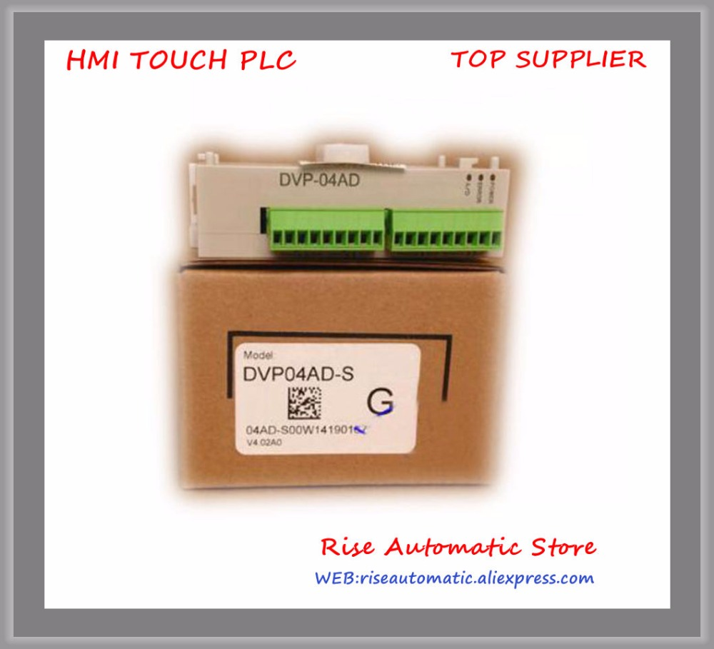 New Original Programmable Controller PLC SS series analog extension Module 4AO 12 bit DVP04DA-S