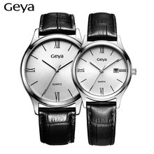 Mens Watch Top Brand Luxury Geya Fashion Business Leather Strap Life Waterproof Japan Quartz wristwatches relogio masculino 2016