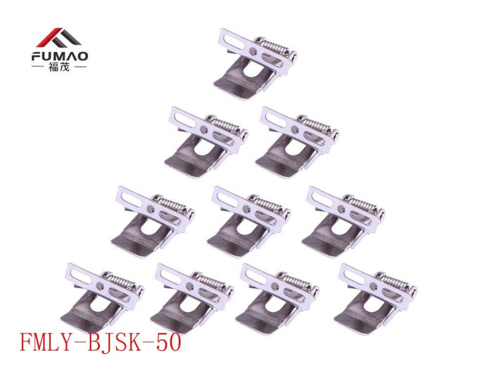 FMLY-BJSK-50 (2)