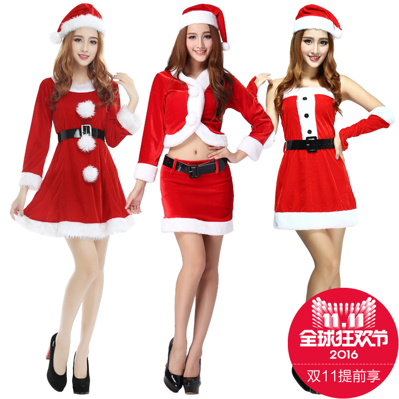 Christmas clothing store