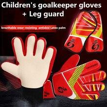 Для молодых людей, Футбол футбольный голкиперский Перчатки вратаря с Защита ног анти-женские нескользящие тапочки из натуральной кожи защитные перчатки палец lightweitht