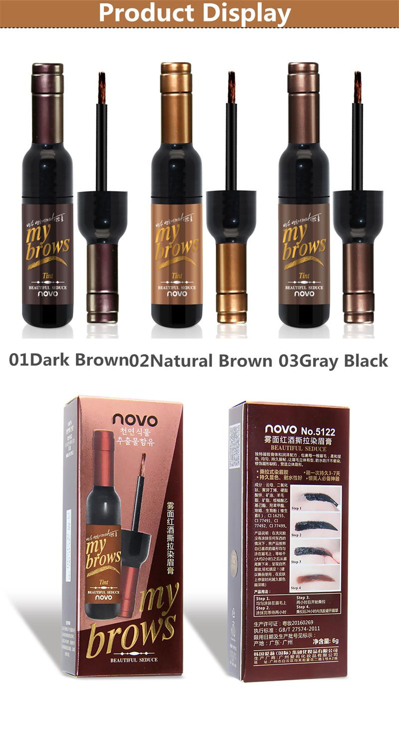 NOVO Eye Makeup Red Wine Peel Off Eye Brow Tattoo Tint Waterproof Long-lasting Dye Eyebrow Gel Cream Mascara Make Up Cosmetics 10