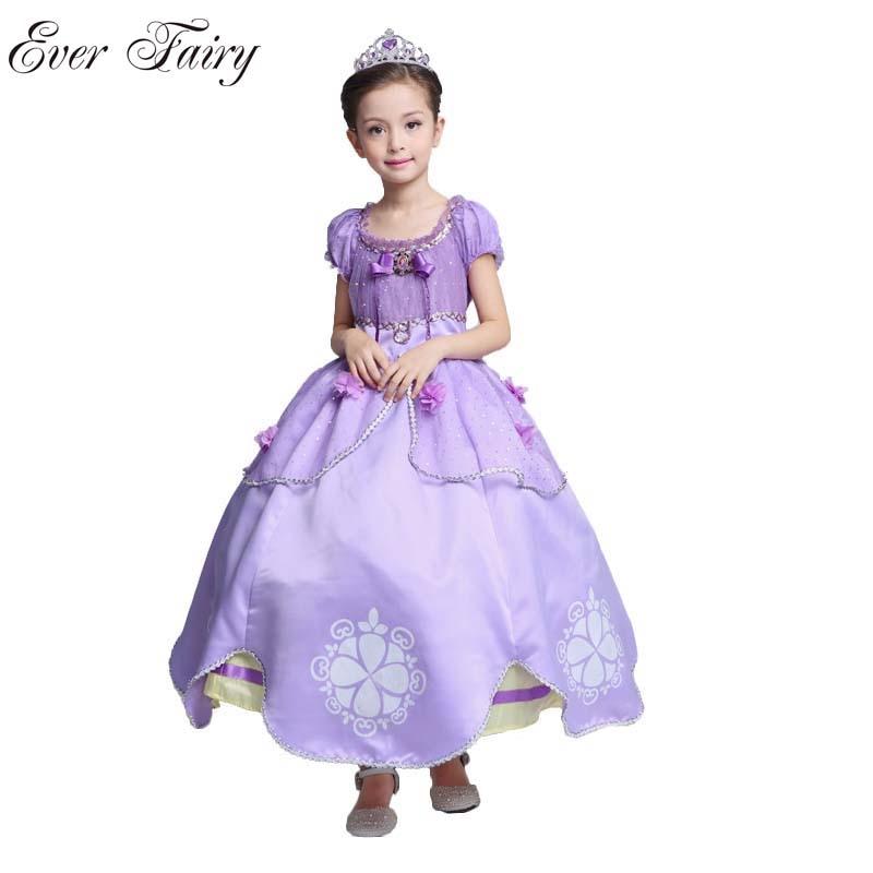 ٩(^‿^)۶Ever Fairy Princesa Sofía vestido de algodón Niña vestido ...