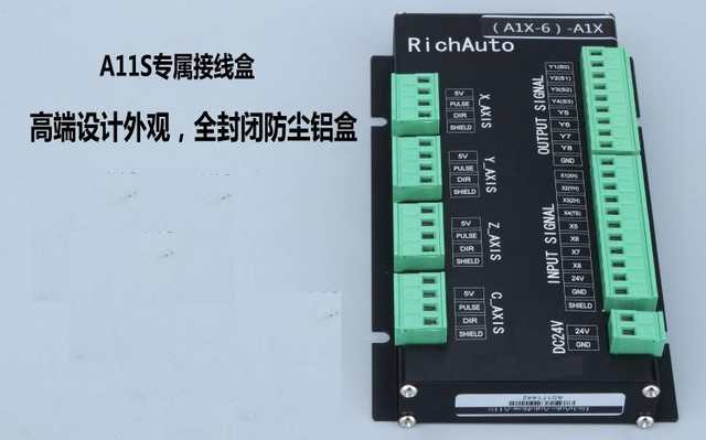 US $389 99 |0501 upgrade version dsp controller 3 axis RichAuto A11 for cnc  router-in CNC Controller from Tools on AliExpress