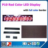 Usb Программируемые Прокрутка электронный знак 16*128 в горошек красного цвета P10 светодиодный Дисплей доска 33*145 см с полным Цвет границы
