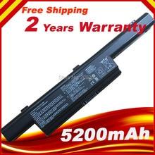 Batería de ordenador portátil A32 K93 A41 K93 para asus A93 A93S A93SM A93SV A95 A95V A95VM K93 K93S K93SM K93SV K95 K95V K95VM