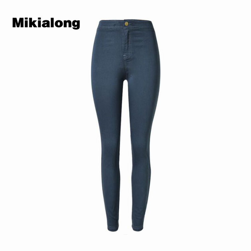 2017 Slim Pencil Stretch Jeans Woman High Waist Blue Cotton Skinny Jeans Femme Casual Push Up Denim Women Jeans Pants china