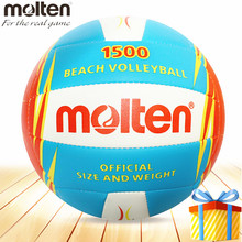 Molten volleyball ball voleibol beach V5B1500 games woman man training PU material size 5 pallavolo topu official bola de volei