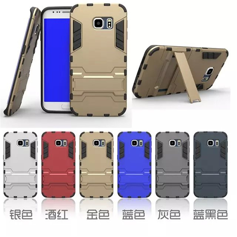 coque armor galaxy s6 edge plus