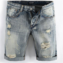 2017 New Summer Blue Color Denim Shorts Fashion Designer Short Ripped Jeans Men Dsel Brand Destroyed Mens Jeans Shorts!A1001 dsel brand men s jeans high quality blue color denim stripe jeans mens pants buttons destroyed ripped jeans for men biker jeans