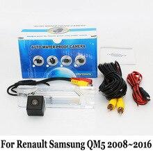 Для Renault Samsung QM5 2008 ~ 2016/RCA AUX Проводной Или Беспроводной Камеры/HD Широкоугольный Объектив/CCD Ночного Видения Камеры Заднего вида