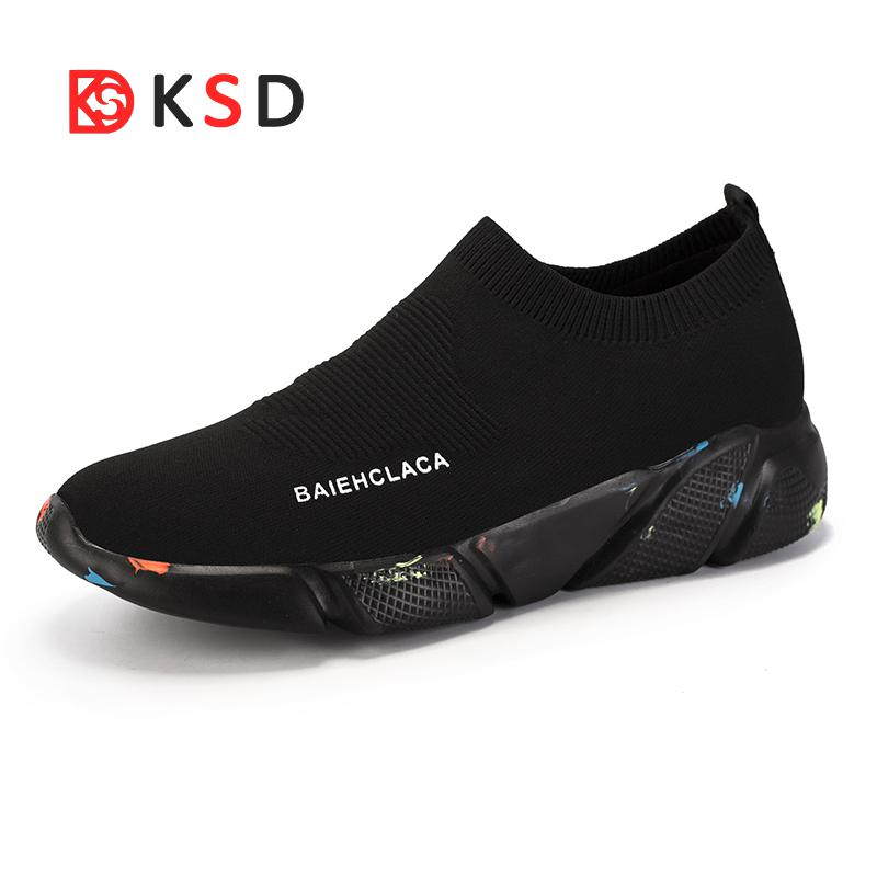 Cheap Price Brand Running Shoes For Men Comfortable Super Light Athletic Ms Running Breathable Sports Shoes For Sneakers Hombre