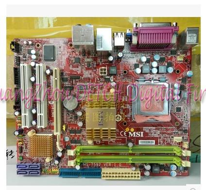 G41M4 support DDR2 font b 775 b font pin integrated small plate