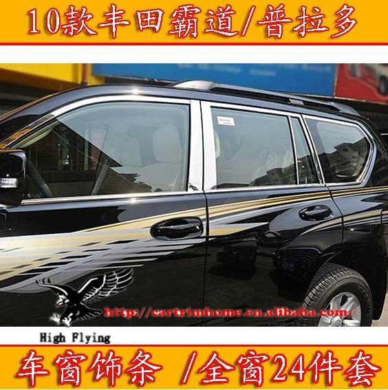 Stainless steel Window Chrome Molding PILLAR POSTS Frame Trims FOR TOYOTA PRADO 2010 2011 2012 new arrival for lexus rx200t rx450h 2016 2pcs stainless steel chrome rear window sill decorative trims