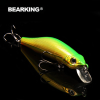 Retail A Fishing Lures Assorted Colors Minnow Crank 80mm 8 5g Magnet System Bearking 2016 Hot