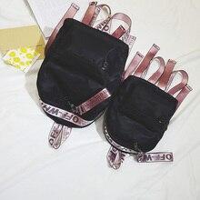 Корейский ulzzang Ленты Оксфорд мини-рюкзак Водонепроницаемый Джокер сумка европейский и американский Стиль мода панелями школьная сумка