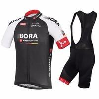 2018 Bora Team Summer Dh Pro Sporting Racing COMP UCI World Tour Porto 9d Gel Cycling