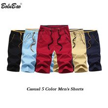 BOLUBAO Fashion Brand Men Shorts 2019 Summer Men's Gyms Workout Casual Short Male Breathable Sportswear Bermuda Short(China)