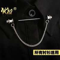 Korean style bar collar pin brooch button metal chain tassel vintage ornament jewelry accessories for men and women
