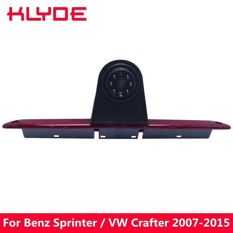 KLYDE HD Car High Qualit Brake Light Rear View Camera for Volkswagen VW Crafter Mercedes-Benz Sprinter 2007 2008 2009 2010-2015 утеплитель радиатора tammers для vw crafter 2007
