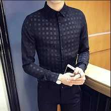 Лидер продаж бренд мужские случайные высокого качества выдалбливать пиджаки мужской тонкий Корея Стиль рентгеноскопии легкий уход рубашка