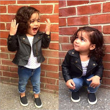 Fall girls baby clothes fashion brand suits pu leather jacket