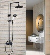 Black Oil Rubbed Brass Single Handle Bathroom 8 Inch Round Rain Shower Faucet Set Bath Mixer Tap Hand Shower Wall Mounted mhg158 wall mounted 8 in shower faucet bathroom ceramic handheld single handle hot