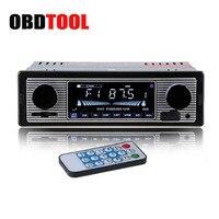New Car MP3 Bluetooth Player Car Plug In Radio U Disk Type Player Support USB SD