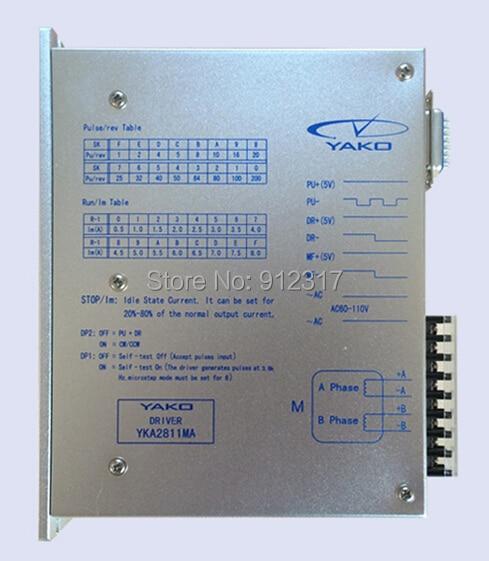 ORIGINAL YAKO Brand Stepper Motor Driver YKA2811MA CNC Router Motor Driver цена