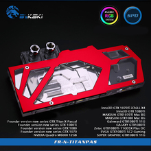 Bykski FR-N-TITANPAS, Full Cover Graphics Card Water Cooling Block with Backplane For Founder GTX1080Ti/1080/1070/TITAN-Pascal