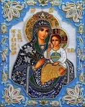 New mosaic full laid square diamond painting embroidery beads religion Virgin Jesus Pray women bead cross stitch sets handwork