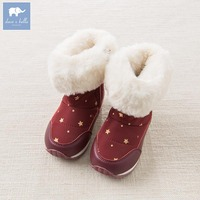 Dave Bella autumn winter babay girl snow boots fasion boots brand shoes DB5536