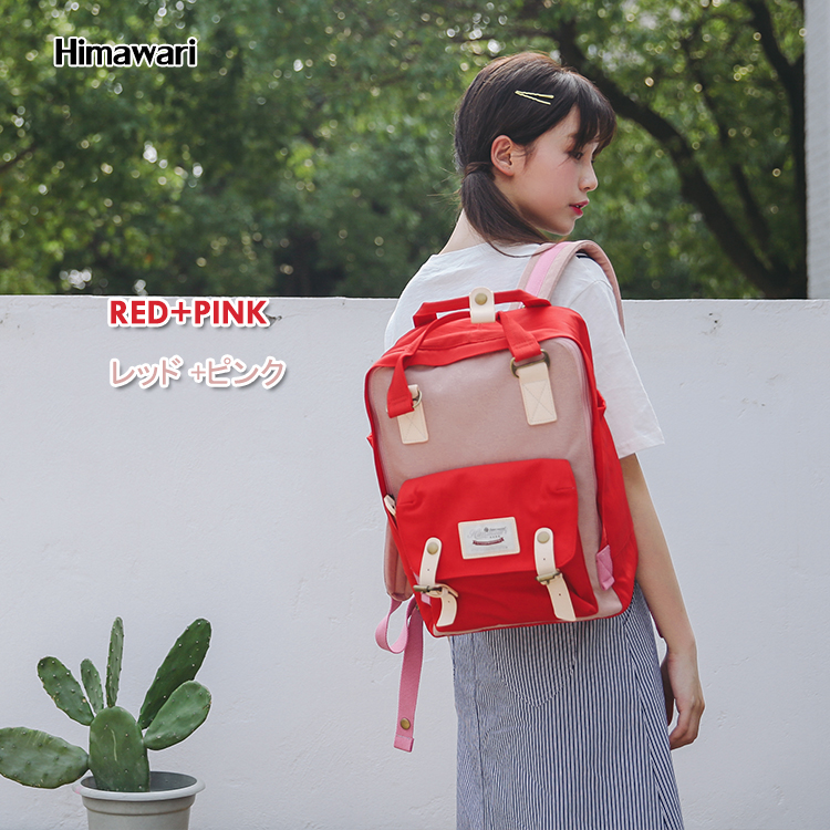 China school backpack Suppliers