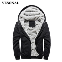 VESONAL Autumn Winter Thick Velvet Hoodie Sweatshirt Men Streetwear Solid Warm Soft Male Mens Tracksuit Hooded