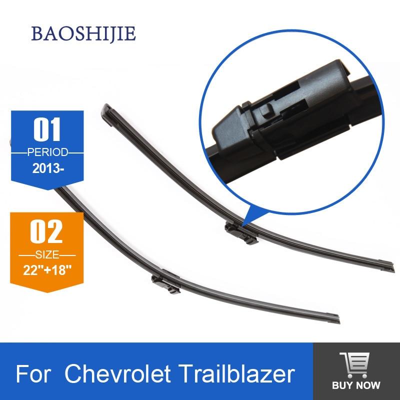 Wiper blades for Chevrolet Trailblazer (from 2013 onwards) 22